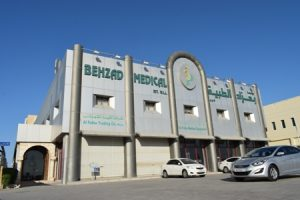 Behzad Medical Est  W  L  L